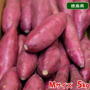 徳島県産 さつまいも ハロウィンスイート 秀品 Mサイズ(26〜28本入り)5kg|promart-jp