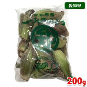 愛知県産 ふきのとう 200gパック|promart-jp