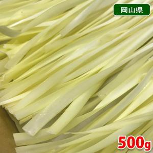 岡山県産 黄ニラ(黄にら) 500g/10束前後(1箱)