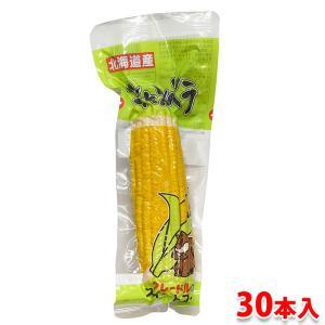 送料無料 北海道産とうもろこし ピーターコーン(スイートコーン)2Lサイズ 30本入り(1箱)|promart-jp