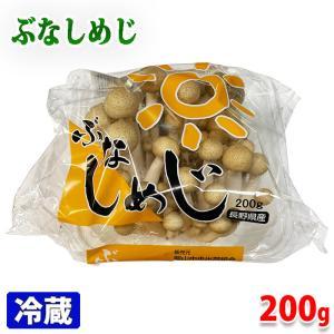 長野県産 しめじ 1パック(200g)|promart-jp