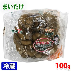 ホクト まいたけ 1パック(約100g)|promart-jp