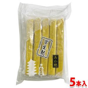生麩に粟を混ぜ、蒸し上げた粟麩(あわふ)。 麩は良質な植物性タンパク質で低カロリー。消化吸収の良いヘ...
