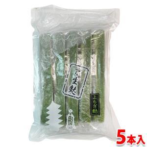 京生麩 よもぎ麩(天然よもぎ使用) 5本入り|promart-jp