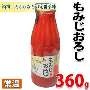 八友のもみじおろし 360g(瓶)|promart-jp