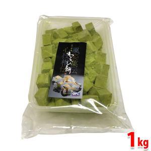 業務用 わらび餅(抹茶)1kg|promart-jp