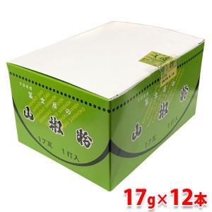 冨士屋 山椒粉 17g小缶×12本入り(箱)|promart-jp