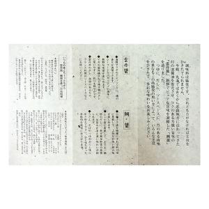 小浜特産 雲丹醤(うにひしお) 390g promart-jp 04