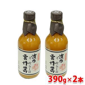 【送料無料】小浜特産 雲丹醤(うにひしお) 390g×2本セット|promart-jp