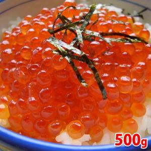 北海道産 いくら醤油漬 500g(化粧箱) promart-jp