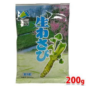 マルイ 生わさび 1パック(200g)|promart-jp