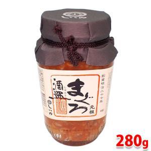 しいの食品 元祖 まぐろ酒盗 280g(瓶)|promart-jp
