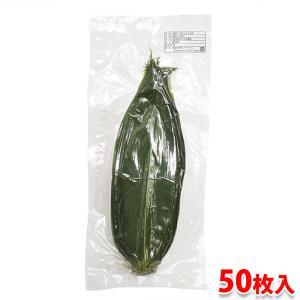 国産 笹の葉 つるなし 50枚入り(1パック)|promart-jp
