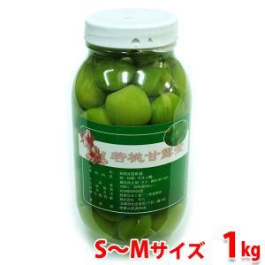 若桃甘露煮 S〜Mサイズ 1kg 【業務用】|promart-jp