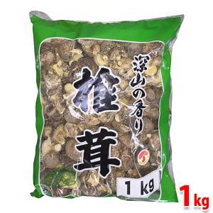 国産 乾燥椎茸 1kg(お徳用)|promart-jp