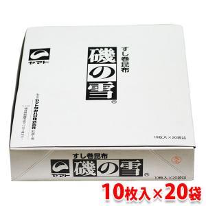 すし巻昆布 磯の雪 10枚入り×20袋詰(1箱)|promart-jp
