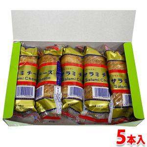 大崎水産の珍味かまぼこ サラミチーズ 5本入り(1本約110g)|promart-jp
