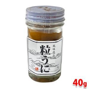 粒うに 40g瓶入り|promart-jp