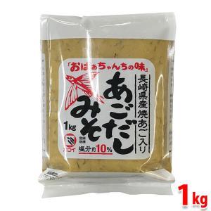 長崎県五島列島産 あごだしみそ 1kg|promart-jp