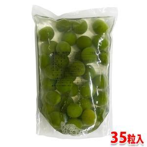 翡翠梅(梅のシロップ漬け)35粒入り|promart-jp