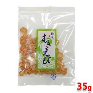 中国産 干むき海老 35g|promart-jp