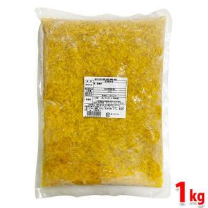 食用菊 美人菊 1kgパック(冷凍)|promart-jp