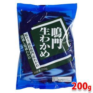 鳴門 生わかめ 200g|promart-jp