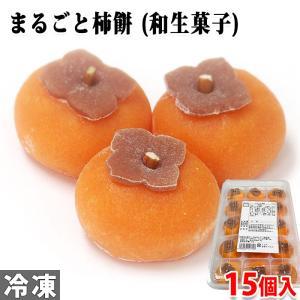 まるごと柿餅 15個入り|promart-jp