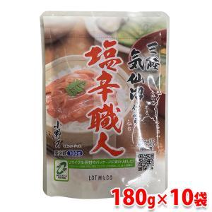 小野万 三陸気仙沼仕込み 塩辛職人 220g×10袋入り(1箱)|promart-jp