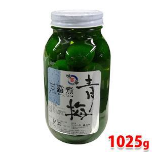 山福 国内産・青梅甘露煮 Mサイズ 30粒入り(内容総量1025g 固形量550g) promart-jp
