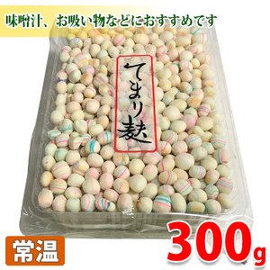 てまり麩 300g|promart-jp