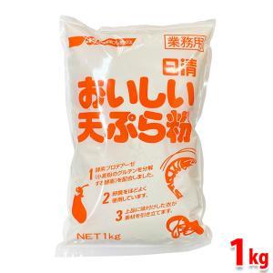 日清 業務用 おいしい天ぷら粉 1kg |promart-jp