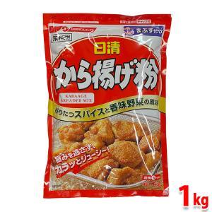 日清 業務用 から揚げ粉 1kg |promart-jp