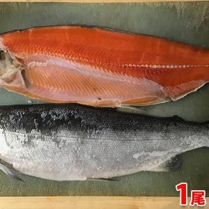 ロシア産 特選塩紅さけ 1尾(冷凍)|promart-jp