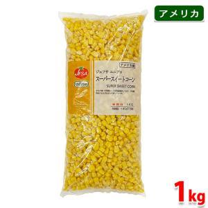 スーパースイートコーン 1kg|promart-jp