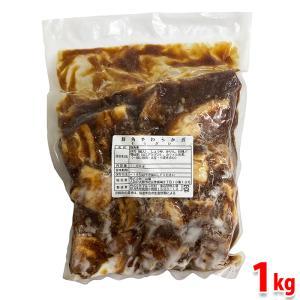 豚角煮 1000g promart-jp