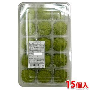 ミニ抹茶おはぎ 15個入り|promart-jp