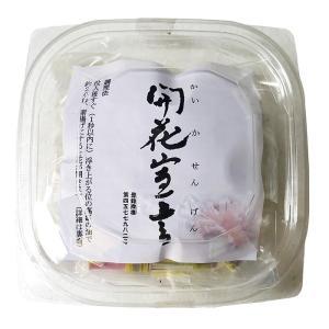 開花宣言五色 80個入りパック(40個入り×2袋)|promart-jp|03