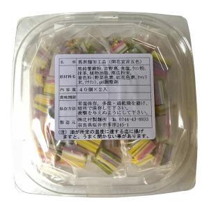 開花宣言五色 80個入りパック(40個入り×2袋)|promart-jp|05