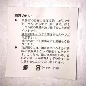 開花宣言五色 80個入りパック(40個入り×2袋)|promart-jp|06