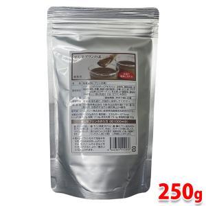 お湯で簡単に作れるプリンの素です。 まったりとした味は和風ミルクティーの様です。 袋(250g)で約...
