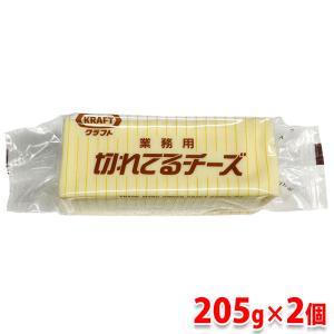 KRAFT(クラフト) 切れてるチーズ 410g(205g×2個)業務用|promart-jp