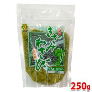 金印 きざみわさび(醤油味) 250g|promart-jp