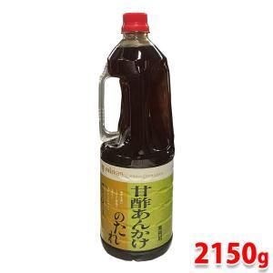 ミツカン 甘酢あんかけのたれ 2150g|promart-jp