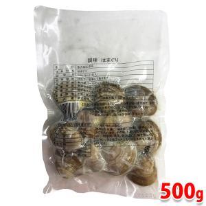 調理はまぐり 500g(9〜11粒入り)|promart-jp