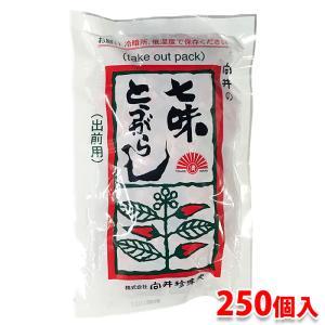 向井珍味堂 七味とうがらし(出前用)250個入り|promart-jp