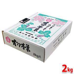 黒川本家 吉野本葛 2kg|promart-jp