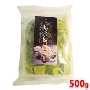 冷凍 わらび餅(抹茶) 500g|promart-jp