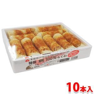 カマイチ 特選 鯛100%ちくわ(天日塩使用) 10本入り箱|promart-jp