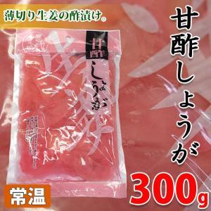甘酢しょうが 300g|promart-jp